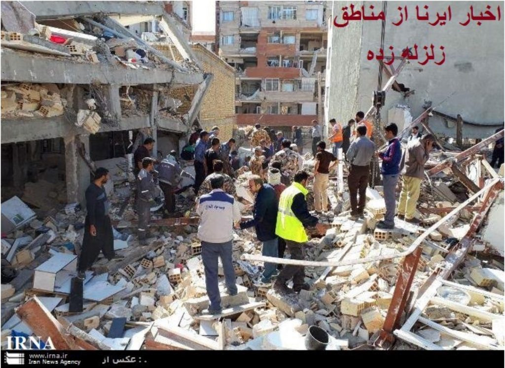 Destruction of newly government built apartments in the 2017 earthquake epicentral area; Photograph by irna.ir official website, 13 November 2017