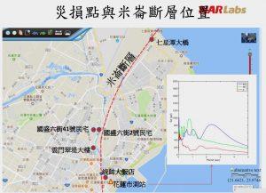 collapsed-buildings-taiwan-earthquake