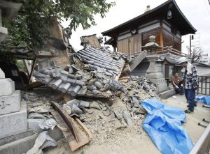Today's M=5.9 earthquake just north of Japan resulted in three fatalities, hundreds of injuries and significant damage throughout the city. This photo shows the collapsed gate at the Myotoku-ji temple. (Photo from: SF Gate)