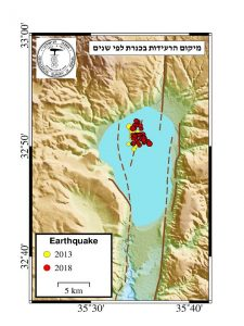 This figure from the Geological Survey of Israel shows the location of the recent swarm underneath the Sea of Galilee. It also highlights how the location of the swarm is almost identical to a similar one in 2013. The red lines in this figure represent the Dead Sea Transform.