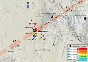 Sept 20 earthquake location and surrounding tectonic features